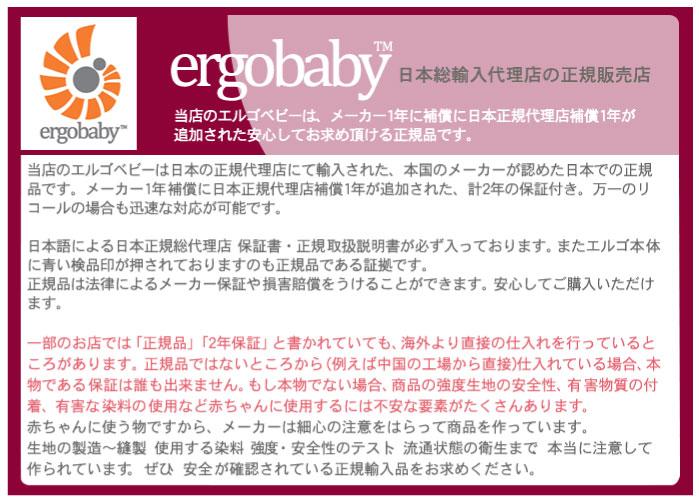 SG標準在的最新收成erugobebi(Ergobaby)erugobebikyariasurishikkusuti 360 dasutiburu