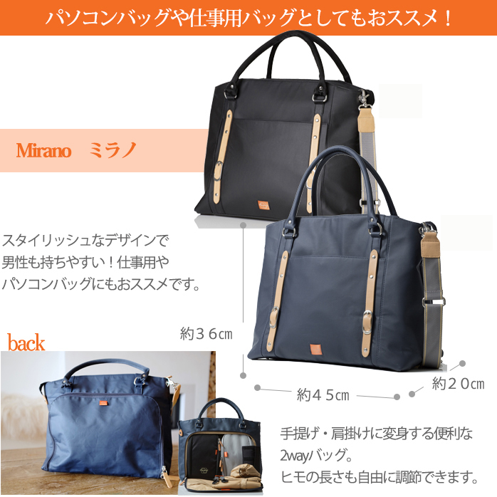 PacaPod spotted cavy pod Classic Mirano classical music Milan navy Mothers  bag