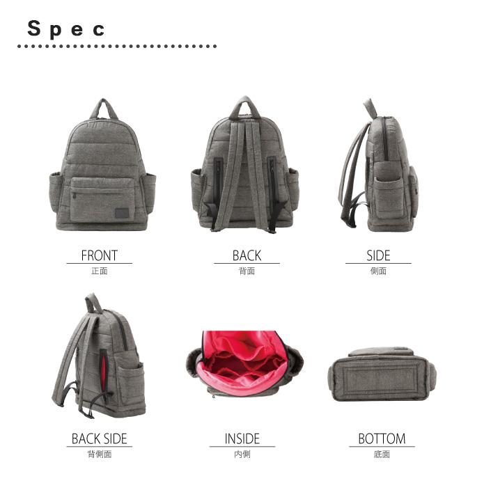 CiPU Mothers bag B-Bag2.0 rucksack mom bag (gray) mom bag mother bag