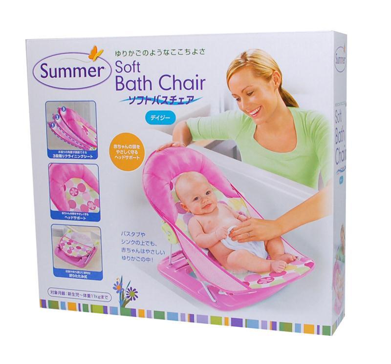Natural Living | Rakuten Global Market: Baby software bathroom chair ...