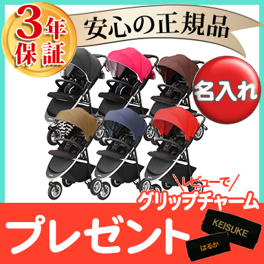 【送料無料】 Aprica (アップリカ) スムーヴ AC ベビーカー 3輪 エアタイア 新生児から