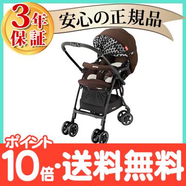 Aprica(提高再蚊子)rakuna AD埃玛棕色BR婴儿车A型婴儿车