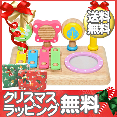 natural living toy baby gift birthday celebration musical