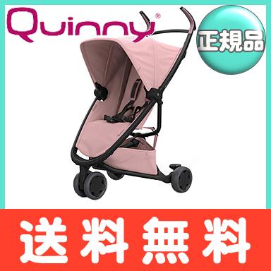 【送料無料】 Quinny (クイニー) ZAPP XPRESS ザップ エクスプレス オールブラッシュ 三輪 ベビーカー バギー【あす楽対応】【ナチュラルリビング】