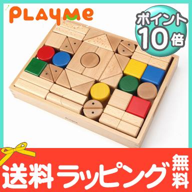 【送料無料】 プレイミートイズ (PlayMeToys) プレイミー トランスフォーマーブロックス 木箱入り 積み木 木のおもちゃ ブロック【あす楽対応】【ナチュラルリビング】【ラッキーシール対応】