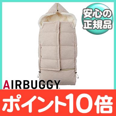 【送料無料】 AirBuggy (エアバギー/エアーバギー) ダウンフットマフ トップライン 2018-19 コーデュロイ ライトベージュ ベビーカー/フットマフ【あす楽対応】【ナチュラルリビング】【ラッキーシール対応】