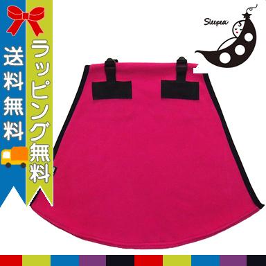 【送料無料】 Sleepea (スリーピー) フリース素材のベビースリング パッションピンク XS/Sサイズ 抱っこ紐【あす楽対応】【ナチュラルリビング】