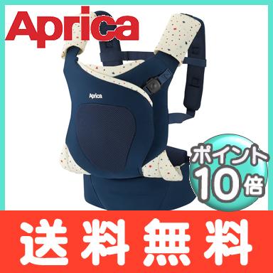 【ポイント10倍・送料無料・ラッピング無料】 Aprica (アップリカ) koala コアラ ネイビー NV 抱っこ紐【あす楽対応】【ナチュラルリビング】【ラッキーシール対応】