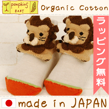 Product made in pump Kyn strumpet B (pompkins baby) popup socks lion (off) 9-12cm baby / socks / socks / baby gift / Japan