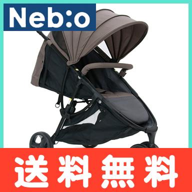 【送料無料】 ベビーカー Neb:o ネビオ TRILE (トライル) ブラウン 3輪ベビーカー 1ヶ月~【あす楽対応】