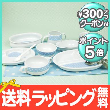 【送料無料】 Rendezvous(ランデブー) はじめての食器13点セット 日本製 ベビー食器 子供用食器 陶器【あす楽対応】【ラッキーシール対応】
