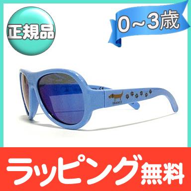 7e01b4bab2 My First JCB Sunglasses Young Boys  Kids 100 % UV Protection JCB  Summer  Holiday Sunglasses