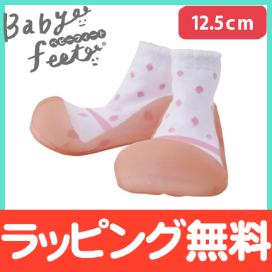 Baby feet (베이비 피트) 포멀 핑크 12.5 cm베이비 슈즈 베이비 스니커 퍼스트 슈즈 트레이닝 슈즈