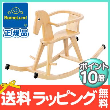 Toy / vehicle of the ボーネルンド (BorneLund) Goi tercompany rocking hose wooden / wooden horse / tree