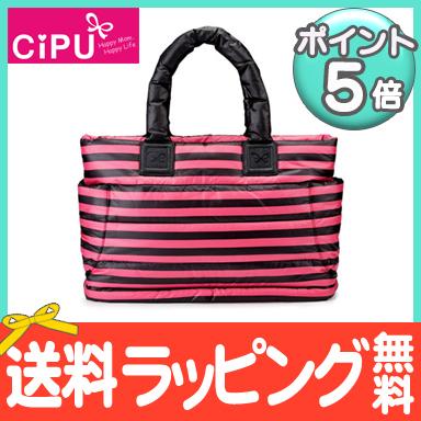 【送料無料】 CiPU マザーズバッグ CT-Bag2.0 ボストン トート ママバッグ 2点セット(アリスレッド)【あす楽対応】