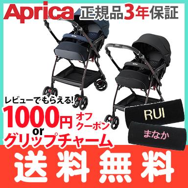 【正規品・送料無料】 Aprica (アップリカ) オプティア プレミアム AB ベビーカー A型ベビーカー AB兼用 1ヵ月から【ラッキーシール対応】