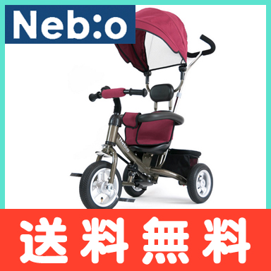 【送料無料】 三輪車 Neb:o ネビオ COGOT MINI AIR コゴットミニエアー 1.5歳~【あす楽対応】【ラッキーシール対応】