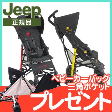 【送料無料】 Jeep ジープ J is for Jeep Sport Standard スポーツスタンダード B型ベビーカー【ナチュラルリビング】