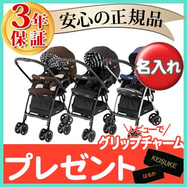 Aprica(提高再蚊子)rakuna AD A型婴儿车