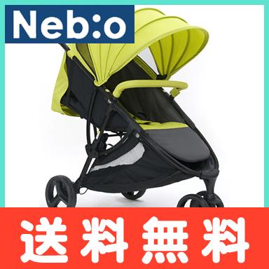 【送料無料】 ベビーカー Neb:o ネビオ TRILE (トライル) ライムグリーン×グレー 3輪ベビーカー 1ヶ月~【あす楽対応】