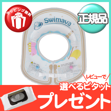 pink kitchen cabinets living スイマーバ swimava ring sailing 24750