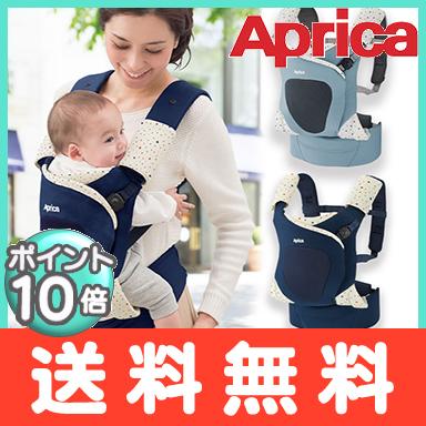 【ポイント10倍・送料無料・ラッピング無料】 Aprica (アップリカ) koala コアラ 抱っこ紐【ナチュラルリビング】