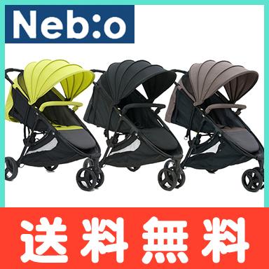 【送料無料】 ベビーカー Neb:o ネビオ TRILE (トライル) 3輪ベビーカー 1ヶ月~【ラッキーシール対応】
