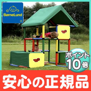 ボーネルンドクアドロユニバーサルシステム play out of the playground equipment