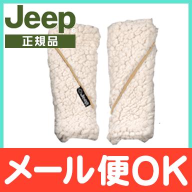 供Jeep嬰兒車使用的sutorappukabasunagurubejubebikaopushon