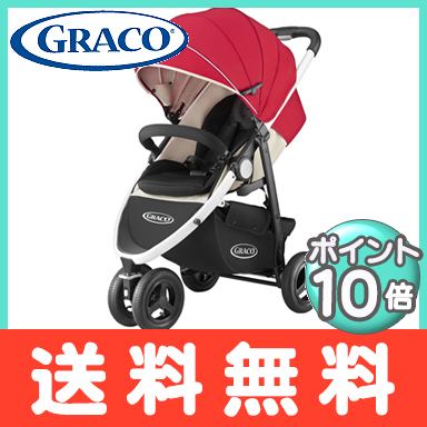 GRACO (Greco) city trek red stroller three stroller buggy