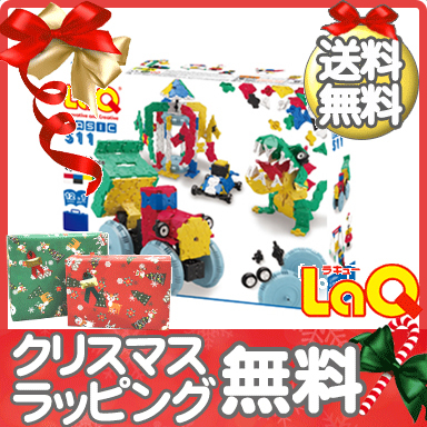 LaQ ラキュー Basic basic 511 cognitive education toy block