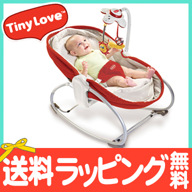 TINYLOVE (knee love in Thailand) 3in1 nap ロッキングナッパー (red) nap bed baby sheet bouncer cradle