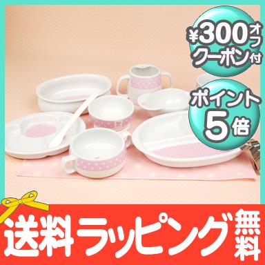 【送料無料】 CandyRibbon(キャンディリボン) はじめての食器13点セット 日本製 ベビー食器 子供用食器 陶器【あす楽対応】【ラッキーシール対応】