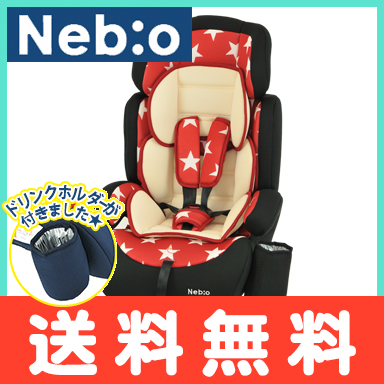 9a3ff156b ... Youth sheet Neb o ネビオ POP PIT pop pit red star car seat 1 year ...