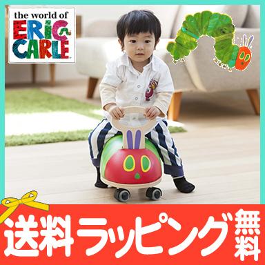 【正規品】 はらぺこあおむし ゴーゴーライド 大型玩具 室内遊具 乗用玩具【あす楽対応】【ナチュラルリビング】