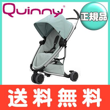 【送料無料】 Quinny (クイニー) ZAPP FLEX ザップ フレックス フロスト×グレー 三輪 ベビーカー バギー【あす楽対応】【ナチュラルリビング】