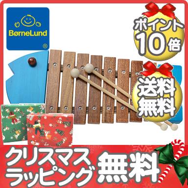 作為BORNELUND(BorneLund)坡的木琴(buruao)樹的玩具/木琴/樂器/木琴/分娩祝賀