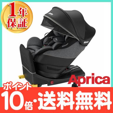 【正規品】 Aprica (アップリカ) クルリラ プラス Cururila+ ISOFIX エボニーブラック チャイルドシート 回転式 リクライニング【あす楽対応】【ラッキーシール対応】
