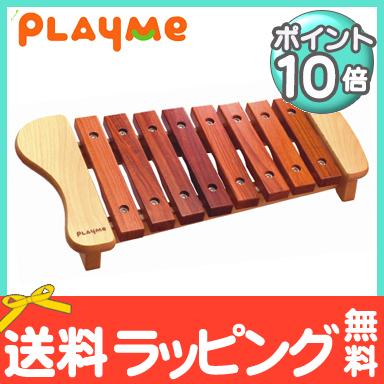 【ポイント★さらに9倍★チャンス】【送料無料】 プレイミートイズ (PlayMeToys) プレイミー 木琴8音 木のおもちゃ シロフォン【あす楽対応】【代引手数料無料】【ナチュラルリビング】