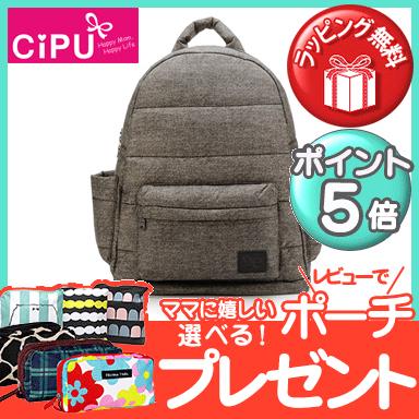 CiPU母親包B-Bag2.0帆布背包媽媽包(灰色)媽媽包母親包
