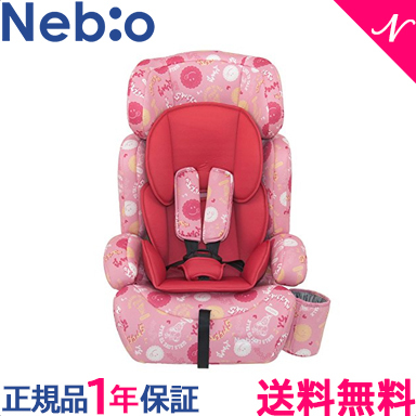 604d675f7 Youth sheet Neb o ネビオ POP PIT pop pit American casual pink car seat 1 year  old .