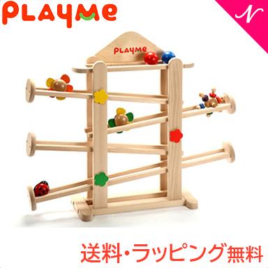 【送料無料】 プレイミートイズ (PlayMeToys) プレイミー フラワーガーデン 木のおもちゃ スロープ【あす楽対応】【ナチュラルリビング】【ラッキーシール対応】