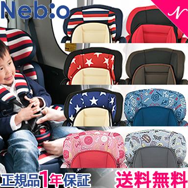 8999cbf1e Natural Living  Youth sheet Neb o ネビオ POP PIT pop pit car seat 1 ...
