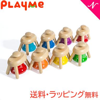 楽器 おもちゃ 【のし・ラッピング無料】 プレイミートイズ (PlayMeToys) プレイミー パットベル 8音 楽器玩具【あす楽対応】【ナチュラルリビング】【ラッキーシール対応】