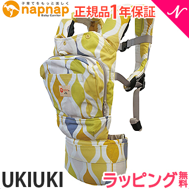 【送料無料】 napnap (ナップナップ) ベビーキャリー UKIUKI レモンツリー 抱っこ紐/おんぶ紐/ベビーキャリア【あす楽対応】【ラッキーシール対応】