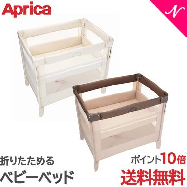 【送料無料】 Aprica (アップリカ) ベビーベッド COCONEL ココネルAir【ラッキーシール対応】