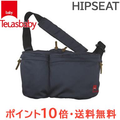 77c8b612ce9 Telasbaby (terrace baby) hips sheet carry DaG5 (Doug 5) navy hips sheet    waist cuddle   cuddle string   waist carry-back