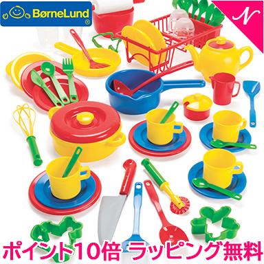評判 のし ラッピング無料 ボーネルンド 正規品 キッチン用品のごっこ遊びに最適 BorneLund キッチン おままごとセット おままごと ごっこ遊び 販売 ナチュラルリビング キッチンプレイセット