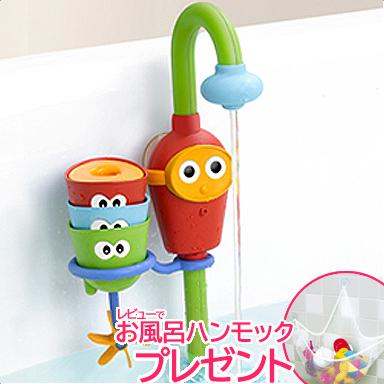 お風呂で遊べる!子供用のおもちゃはどれがいい?