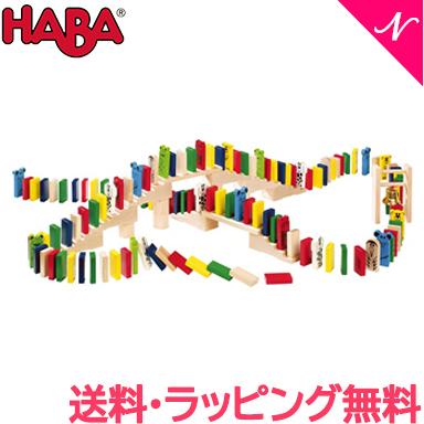 【送料無料】 HABA(ハバ社) アニマルドミノレース ドミノ倒し 積み木 木製 ドイツ製【あす楽対応】【ナチュラルリビング】【ラッキーシール対応】